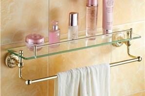 Homelava Com Online Shopping Lighting Ceiling Lights Faucets Bathroom Home Decor Curtains Wall